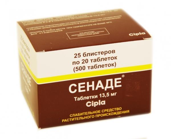 Таблетки Сенаде - помощь кишечнику и ваше хорошее настроение