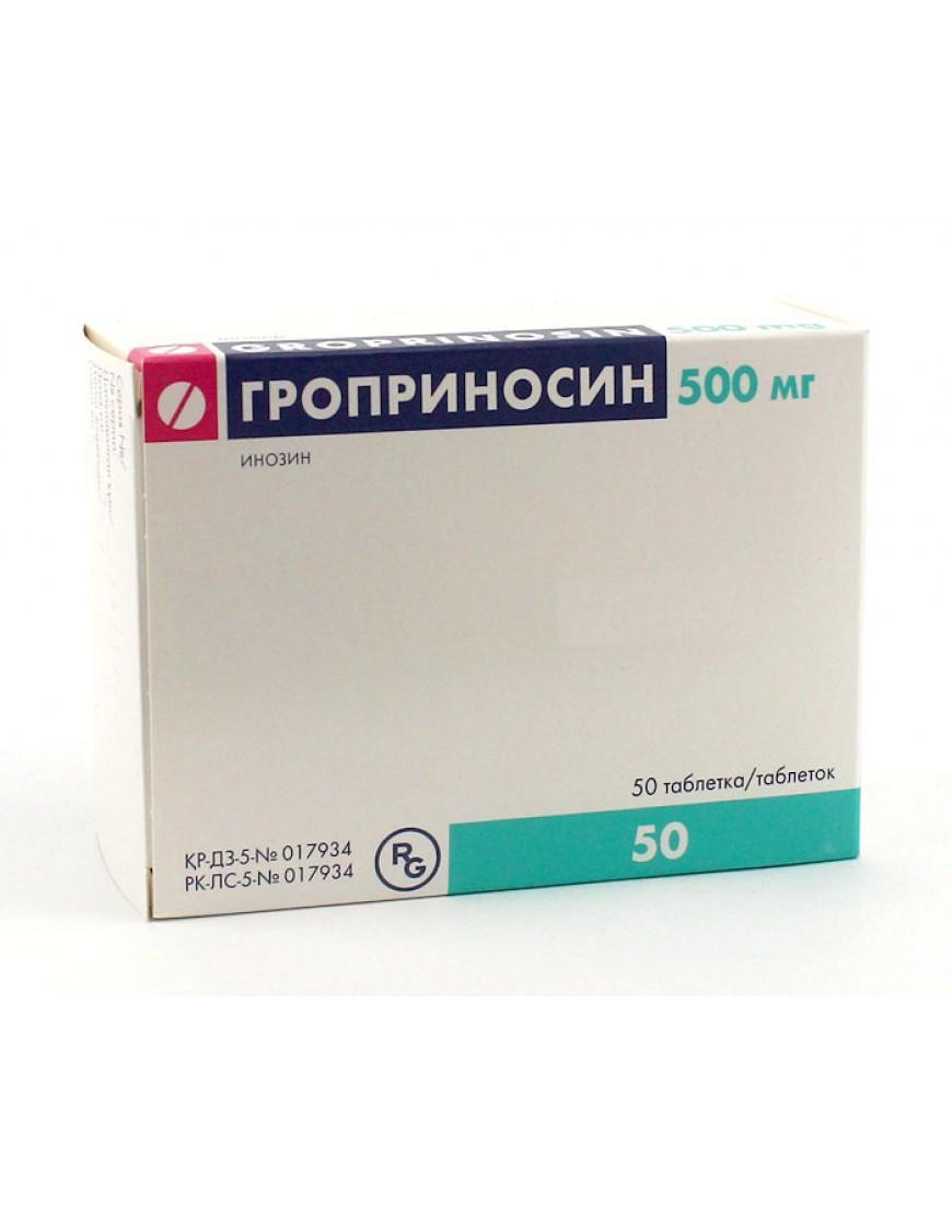 Тиотриазолин инструкция по применению таблетки