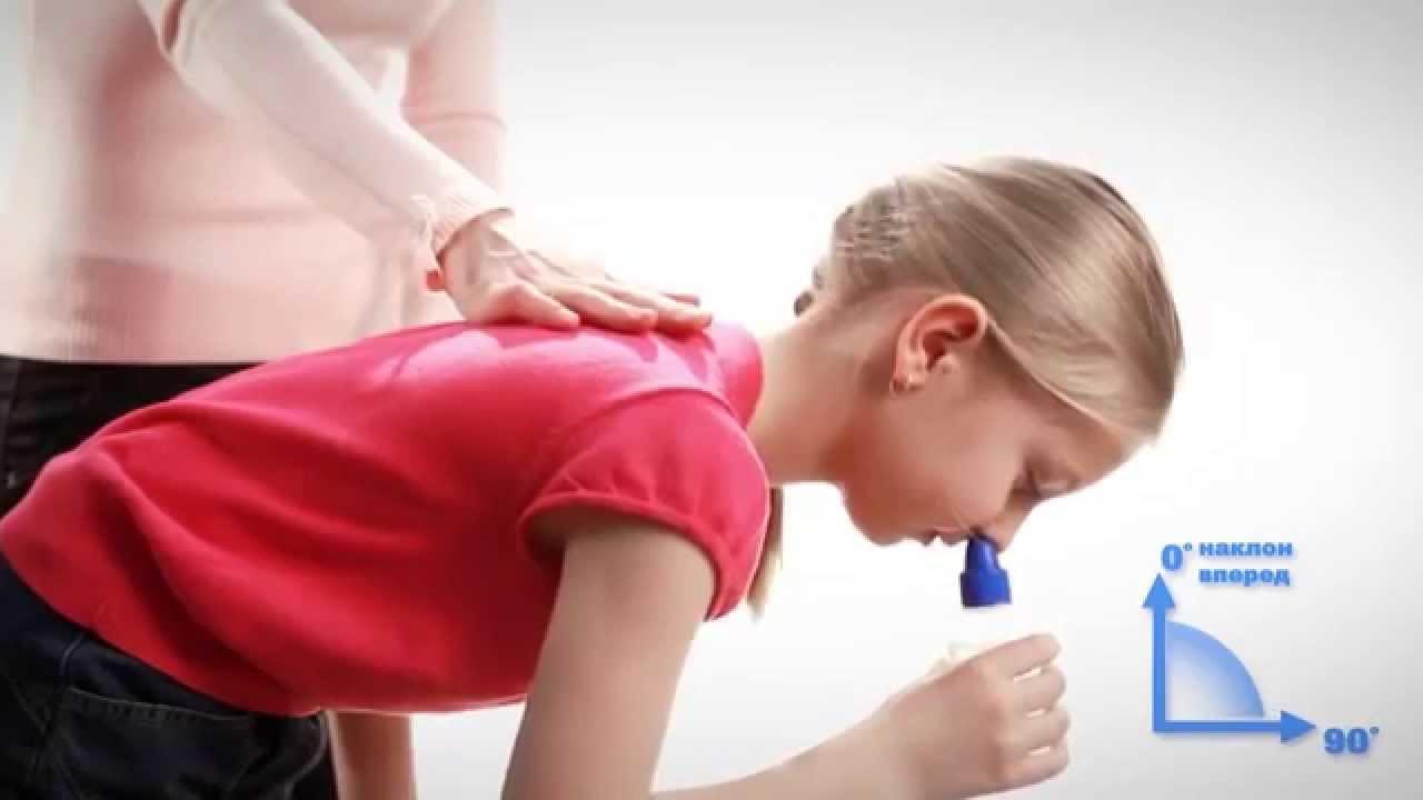 Прибор для промывания носа в домашних условиях 380
