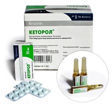 Кеторол при беременности уколы