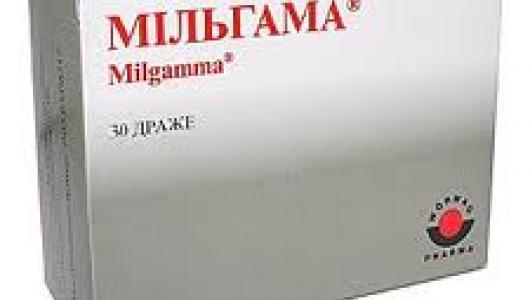Уколы Мильгамма Инструкция - Форум обмена схемами, инструкциями .