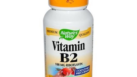 Витамины с B2